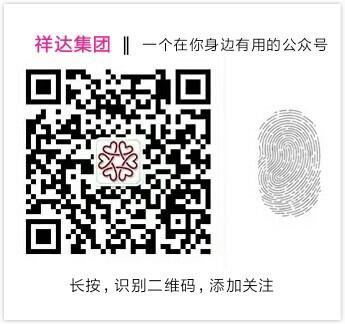微信图片_20181110083835.jpg