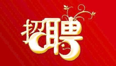 祥达集团董事长培训《用企业文化培塑祥达灵魂》